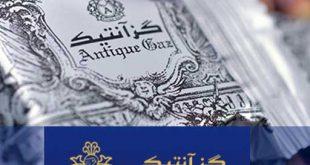 بهترین مارک گز اصفهان