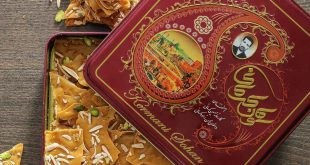خرید اینترنتی سوهان گزی کرمانی