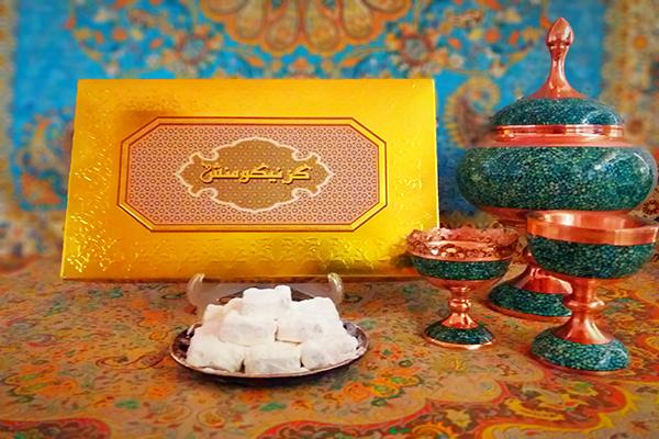 گز نیکومنش اصفهان قیمت