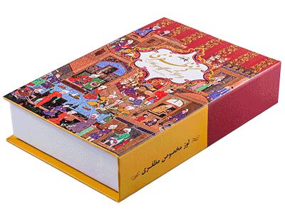 نمایندگی فروش گز اصفهان